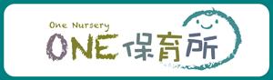one保育所